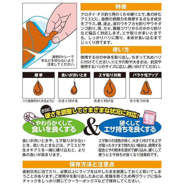 マルキュー 荒食いブラウン 冷凍製品|itoturi|03