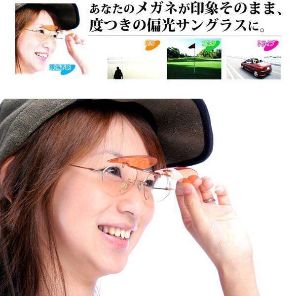 送料無料キャンペーン中!ソフトケース付き!シーザーフリップ2 偏光サングラス 前掛け エプロン 度付メガネに装着する |itoturi