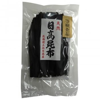 【き】日高食品 日高昆布 30g×10袋セット