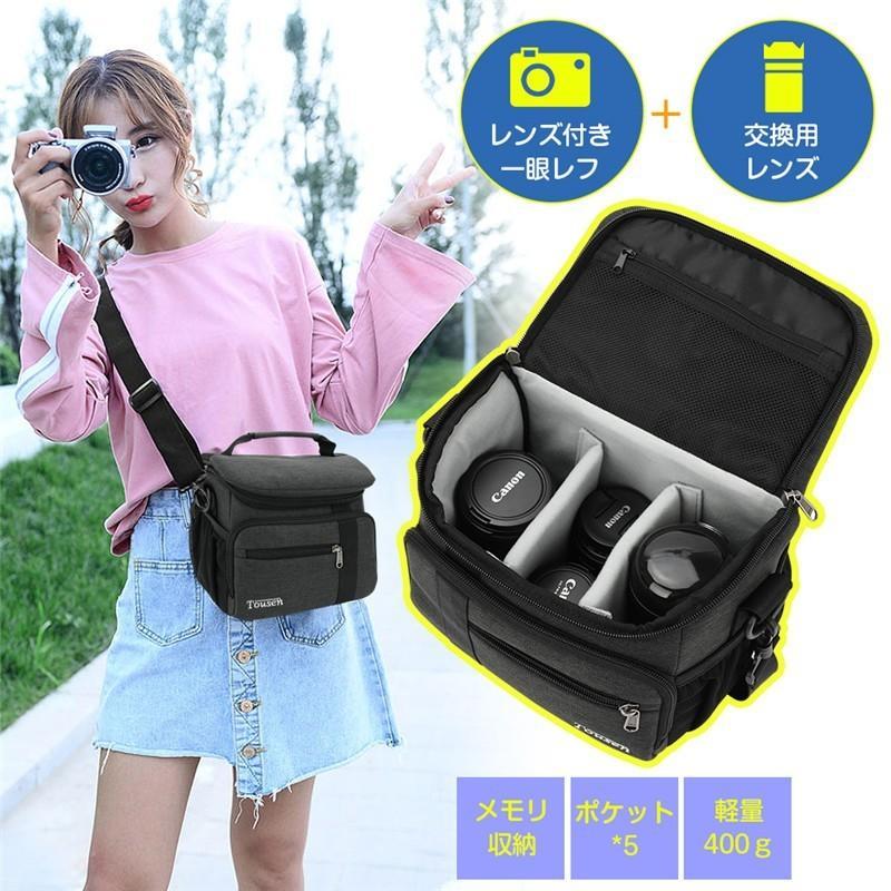 Tousen ショルダーカメラバッグ カメラバック 一眼レフ カメラ バッグ 斜め掛けカメラケース デジタルカメラバッグ  デジタルカメラ用バッグ|itousen-store