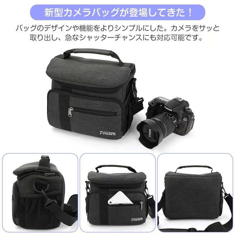 Tousen ショルダーカメラバッグ カメラバック 一眼レフ カメラ バッグ 斜め掛けカメラケース デジタルカメラバッグ  デジタルカメラ用バッグ|itousen-store|05