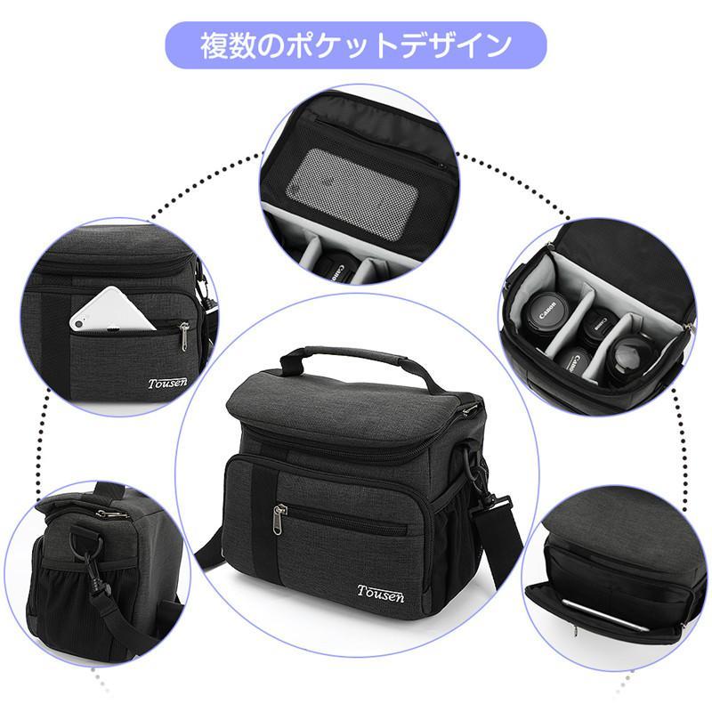 Tousen ショルダーカメラバッグ カメラバック 一眼レフ カメラ バッグ 斜め掛けカメラケース デジタルカメラバッグ  デジタルカメラ用バッグ|itousen-store|07