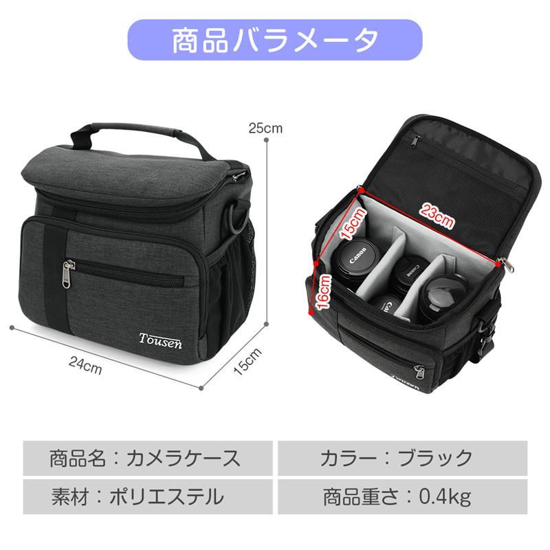Tousen ショルダーカメラバッグ カメラバック 一眼レフ カメラ バッグ 斜め掛けカメラケース デジタルカメラバッグ  デジタルカメラ用バッグ|itousen-store|09