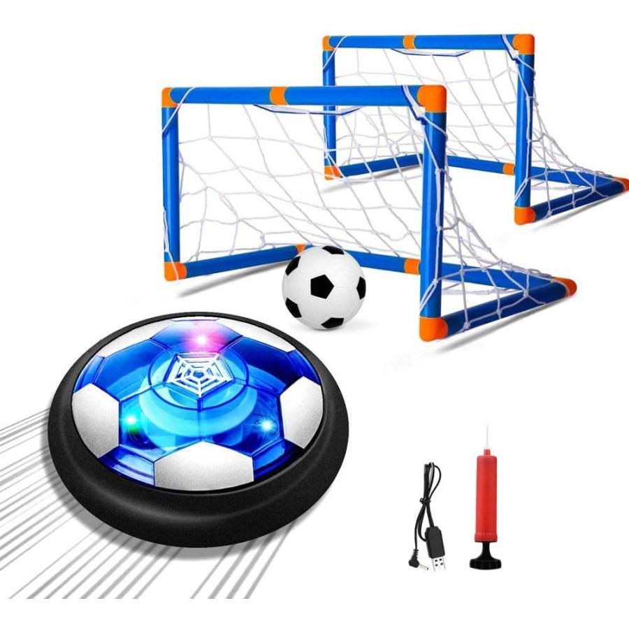 エアー サッカー サッカーボール 進化版充電式 エアーパワーサッカーディスク 光るLEDライト搭載 当店一番人気 スポーツ フルセット 送料無料(一部地域を除く) 浮力 室内
