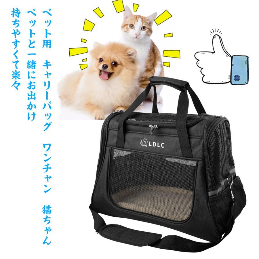 Tousen ペット キャリーバッグ バック バッグ 半額 猫 安全な犬猫キャリーバッグ 安売り 通気性抜群 犬キャリー ショルダー 折りたたみ