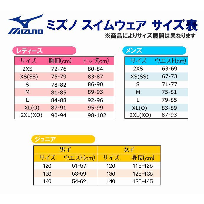 ミズノ KX(ケイエックス)85RD-120 メンズ ハーフスパッツ 競泳水着 FINA承認 SSサイズ Sサイズ メール便対応|itspo|08
