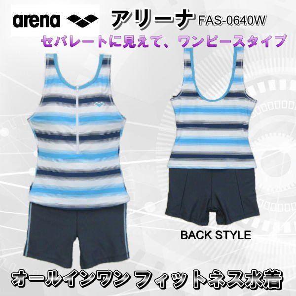 arena(アリーナ) FSA-0640W セパレス フィットネス水着 スイムウェア レディース Mサイズ レターパックプラス510円対応