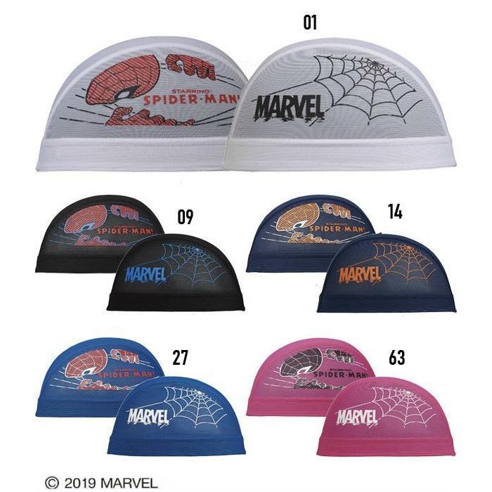 ミズノ MIZUNO オンラインショップ N2JW0091 マーベル MARVEL メール便対応 スパイダーマン メッシュキャップ 爆買い新作 限定商品