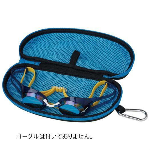 ミズノ(MIZUNO)N3JM8501  ゴーグルケースL|itspo|04
