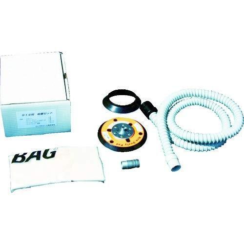 コンパクトツール コンパクトツール コンパクトツール 914L用吸塵セット マジック式 226008AM b8d