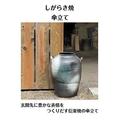 信楽焼 耳付き変形大壷傘立て しがらき焼 笠立て 陶器 おしゃれ kt-0201
