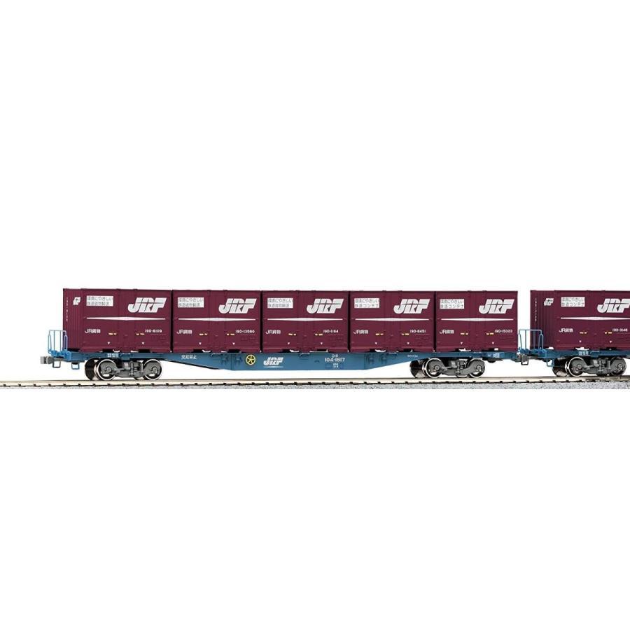 KATO HOゲージ コキ104 19Dコンテナ積載 2両セット 3-512 鉄道模型 貨車