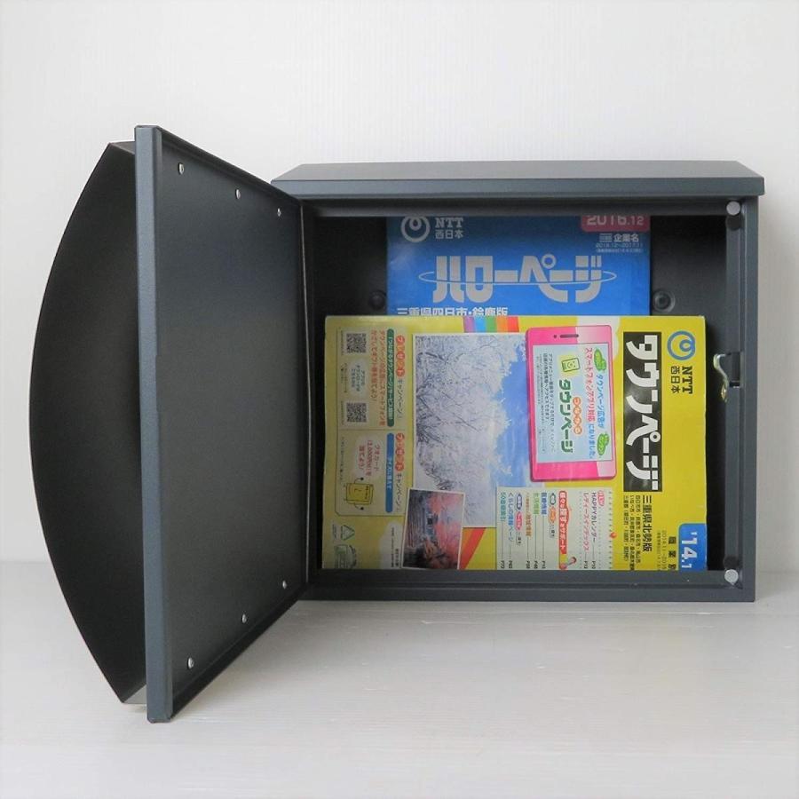アイホーム(Ihome) 郵便ポスト pm36 pm361 シルバーステンレス色 奥行17×高さ33×幅35.5cm 高級キーホルダー1個、