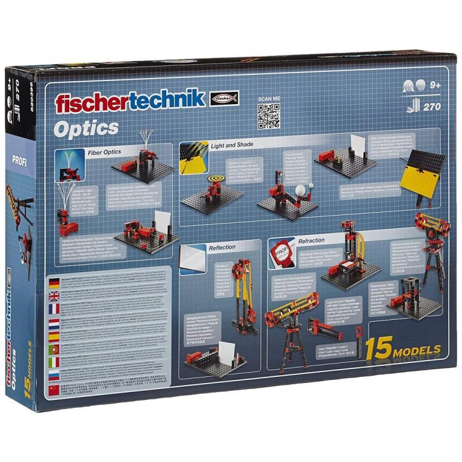 fischertechnik(フィッシャーテクニック) PROFIシリーズ 光の進み方学習キット PR-17