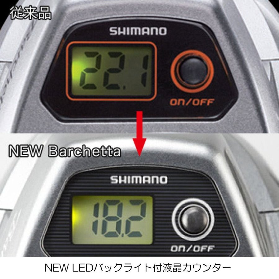 シマノ (SHIMANO) ベイトリール 17 バルケッタ BB 300HG 右ハンドル