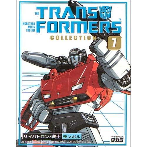 トランスフォーマー コレクション07 ランボル