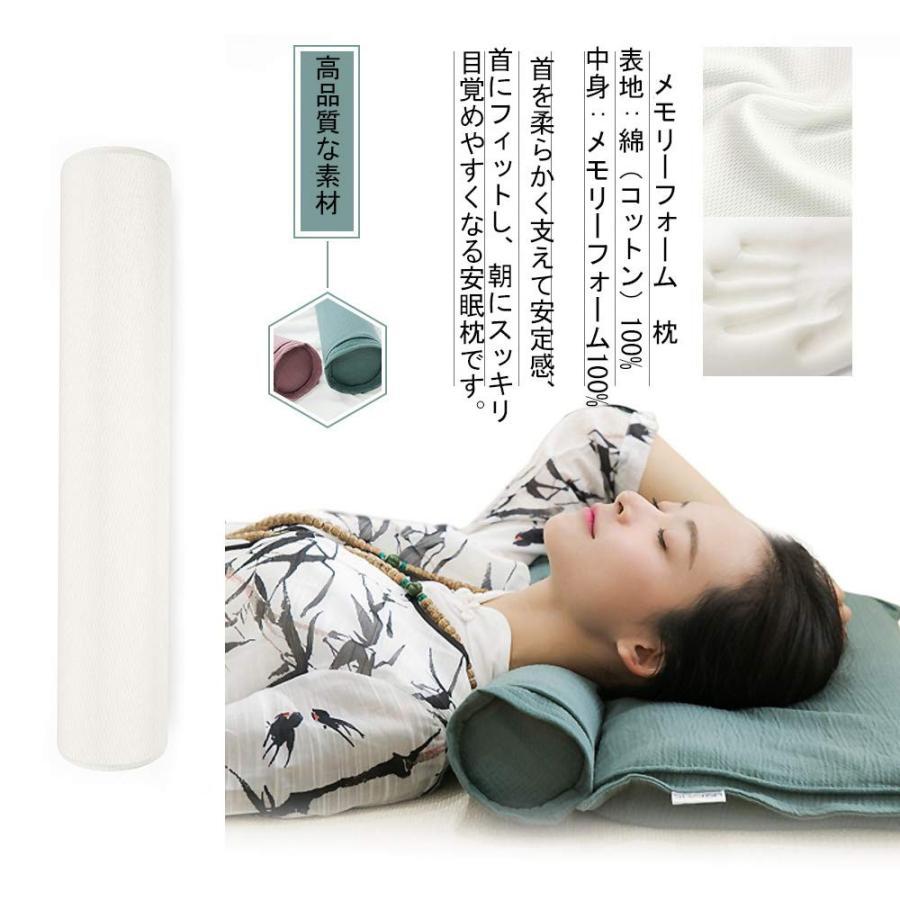 HomeMiYN 枕 快眠枕 快眠枕 快眠枕 メモリーフォーム粒子 ストレートネック 枕 セット(円筒+方形) ピンク 520