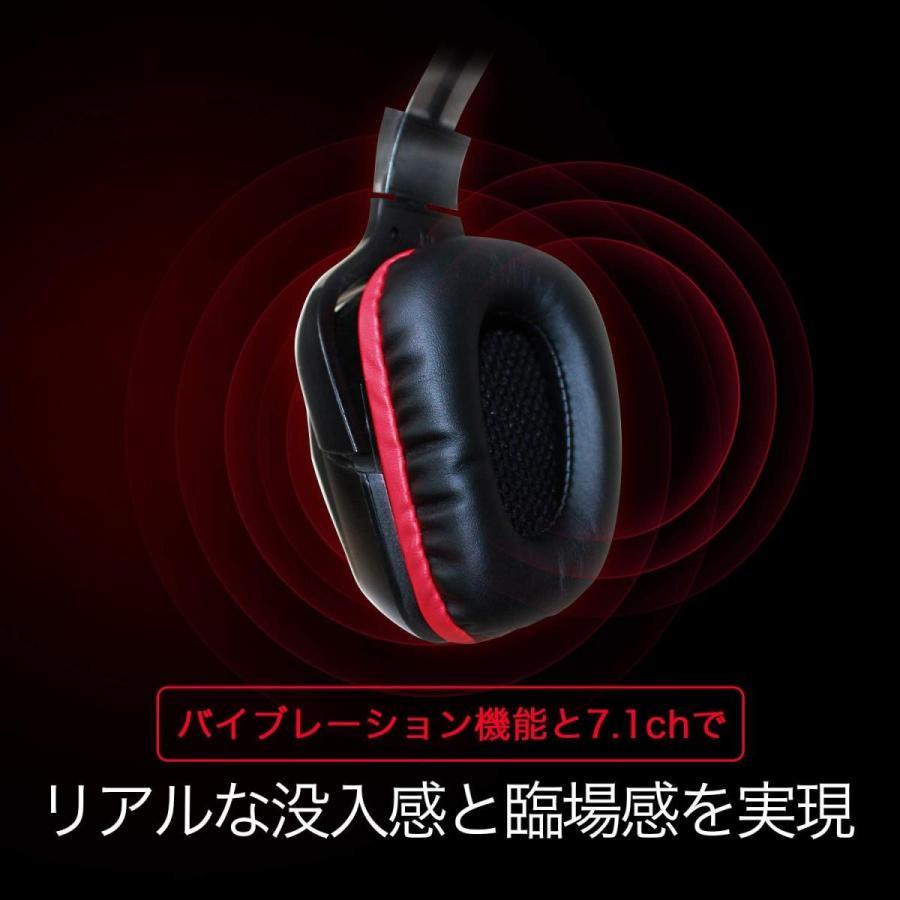 PS4対応 ヘッドセット 7.1ch バーチャルサラウンド ゲーミングヘッドセット ミックスアンプ付き 光デジタルケーブル付き Maraud