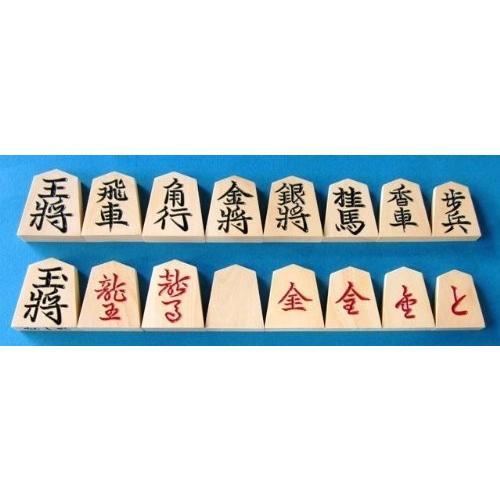 豪華な三点将棋セット 北海道産本桂2寸足付将棋盤竹と黄楊上彫駒(裏赤)と駒台セット