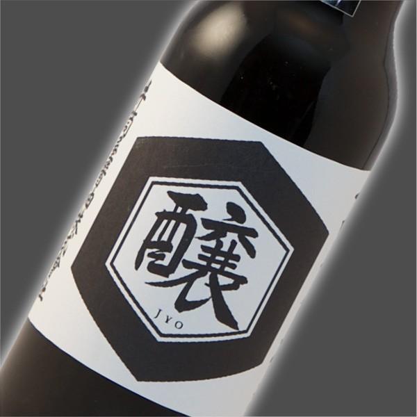 一味一会 醤油 醸(JYO)井筒屋醤油 渾身の逸品 itutuya