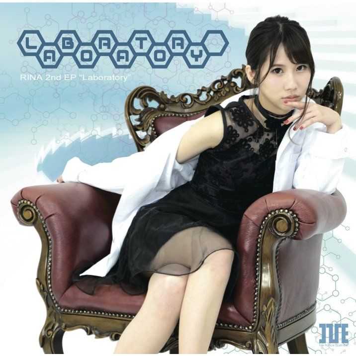 "RINA 2nd EP "" Laboratory "" iveofficialshopplus"