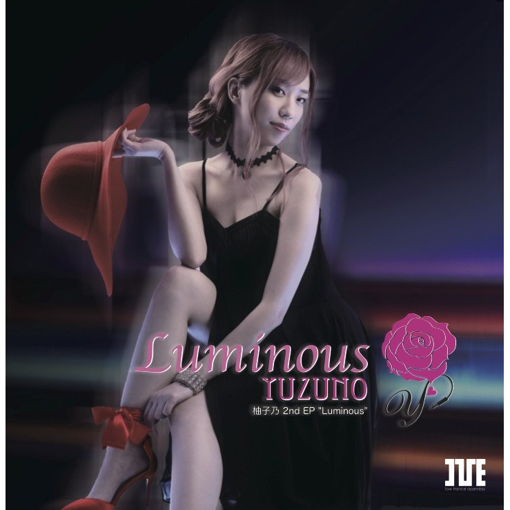 "柚子乃 2nd EP ""Luminous""|iveofficialshopplus"