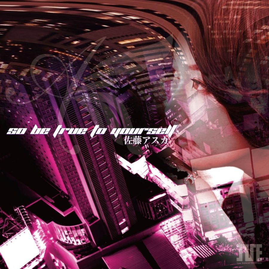 佐藤アスカ 2nd EP So be true to yourself|iveofficialshopplus