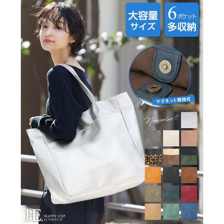 EXPのレディースバッグ