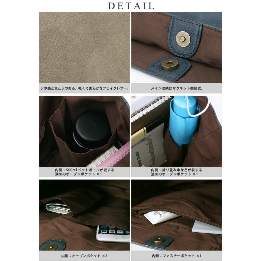 トートバッグ トート レディース マザーズバッグ 多収納 通勤 通学 鞄 大容量 A4 フェイクレザー 一部予約 メール便不可 送料無料|ivy-cafe|18