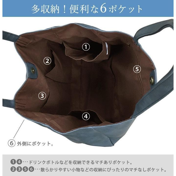 トートバッグ トート レディース マザーズバッグ 多収納 通勤 通学 鞄 大容量 A4 フェイクレザー 一部予約 メール便不可 送料無料|ivy-cafe|04