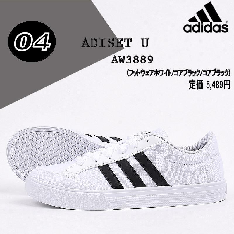 アディダス スニーカー スポーツ レディース セール シューズ adidas ウォーキング カジュアル 靴 女性|ivycasual|05