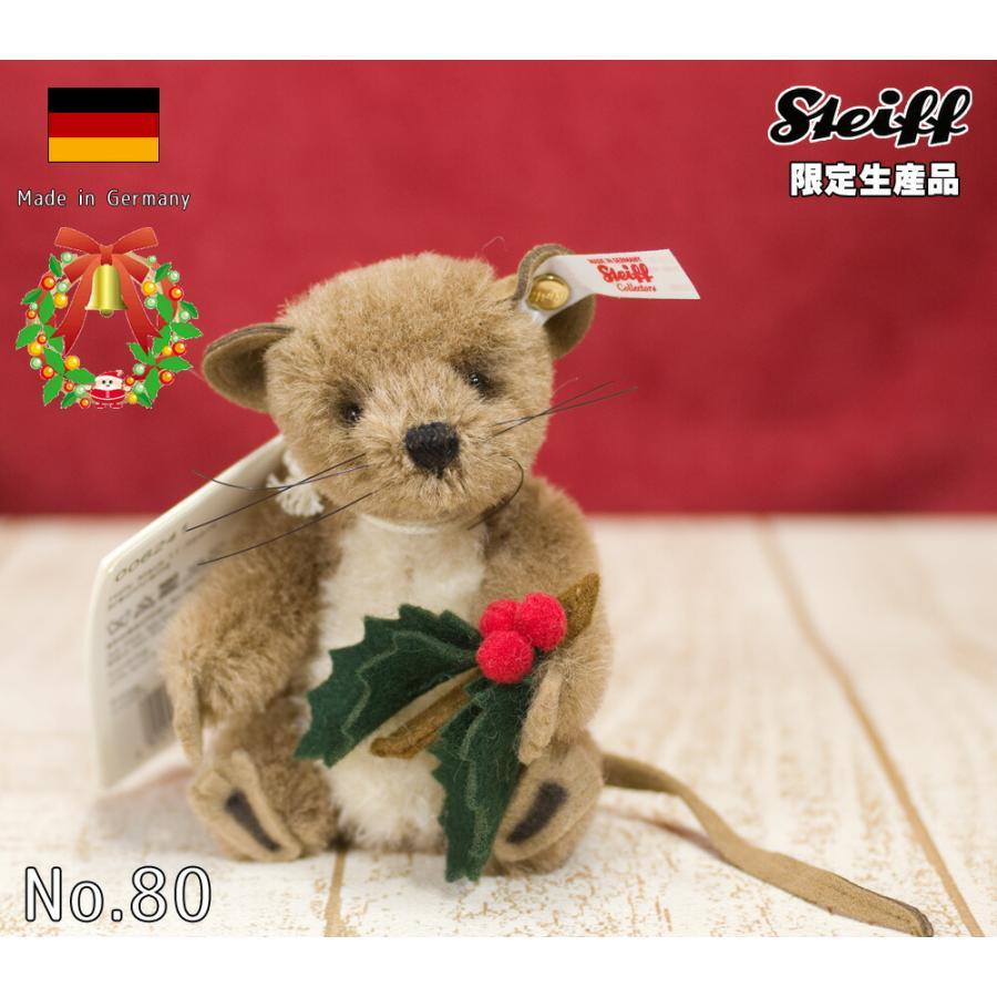 Steiffシュタイフ 世界限定ホーリーマウス(Holly mouse) テディベア Steiff シュタイフ ぬいぐるみ くま テディベア プレゼ