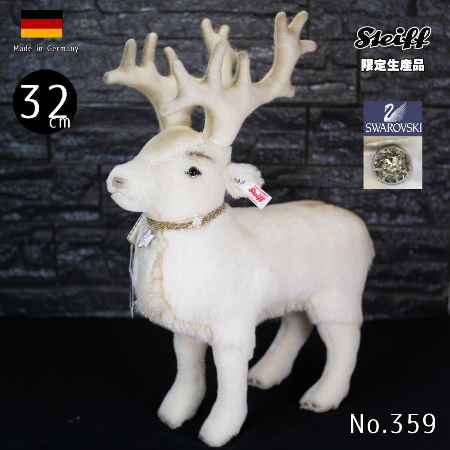 Steiffシュタイフ 世界限定ウィンタートナカイ Winter reindeer テディベア プレゼント リアル ぬいぐるみ クリスマス
