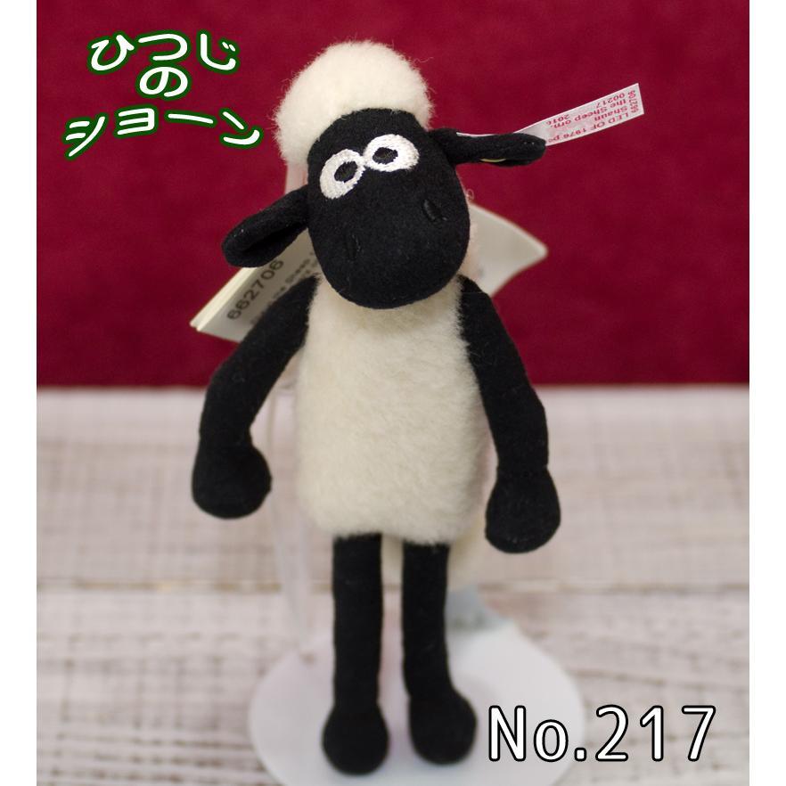 テディベア ぬいぐるみ Steiffシュタイフ ひつじのショーンより「ショーン」オーナメント Shaun the Sheep