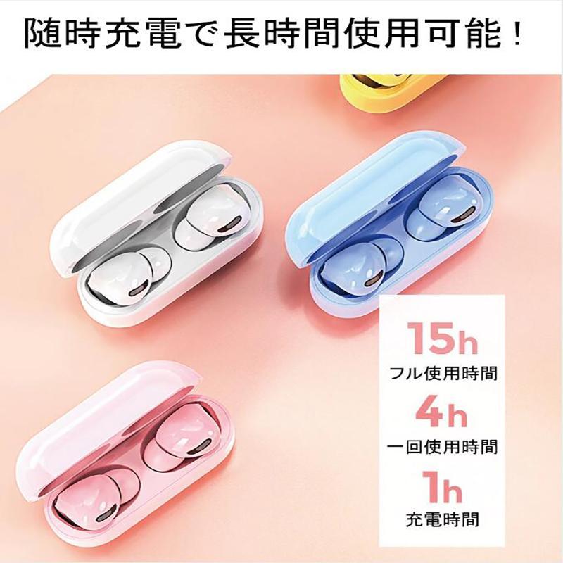翌日発送 2021年新型 ワイヤレスイヤホン Bluetooth5.0 マカロン6色  日本語説明書付き 可愛い  簡単接続  両耳対応 高音質 タッチ操作|iwahira-shoten|02