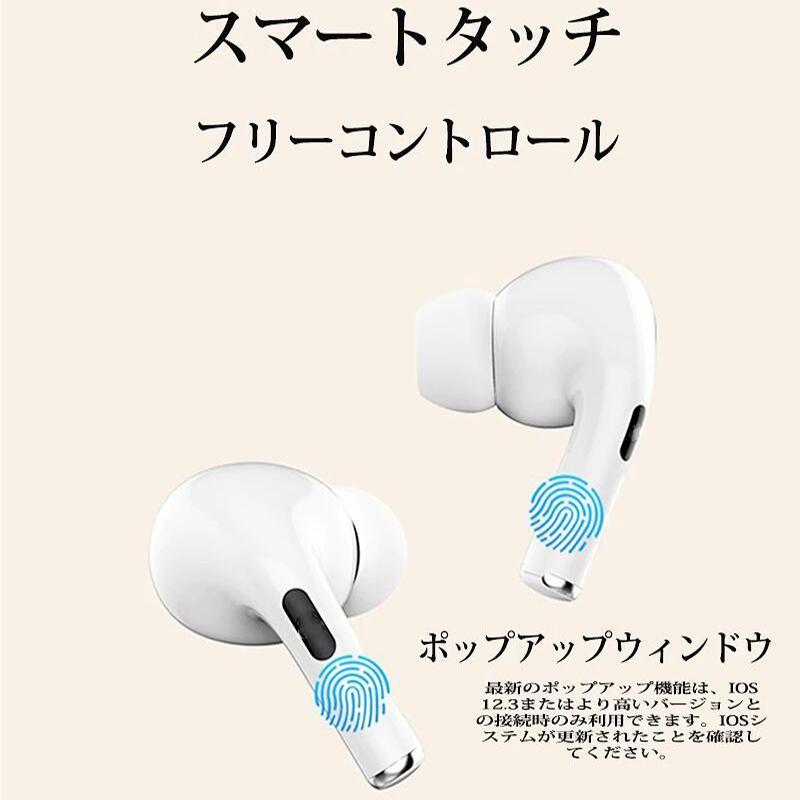 翌日発送 2021年新型 ワイヤレスイヤホン Bluetooth5.0 マカロン6色  日本語説明書付き 可愛い  簡単接続  両耳対応 高音質 タッチ操作|iwahira-shoten|04