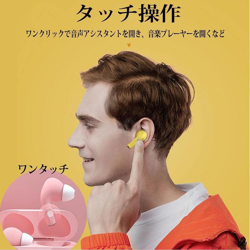 翌日発送 2021年新型 ワイヤレスイヤホン Bluetooth5.0 マカロン6色  日本語説明書付き 可愛い  簡単接続  両耳対応 高音質 タッチ操作|iwahira-shoten|05