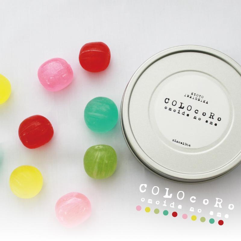 ホワイトデーのお返し お菓子 COLOcoRo 引出物 蔵 和菓子 カラフル キャンディ