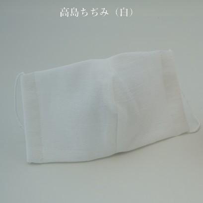 母の日 母の日ギフト のど飴 マスク セット 〜アメトマスク〜(送料無料)|iwaiseika|16