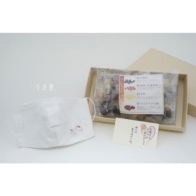 母の日 母の日ギフト のど飴 マスク セット 〜アメトマスク〜(送料無料)|iwaiseika|03