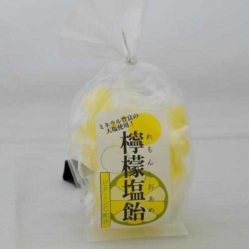 レモン塩飴(レモン塩あめ) 〜クエン酸・ビタミンC配合|iwaiseika|04
