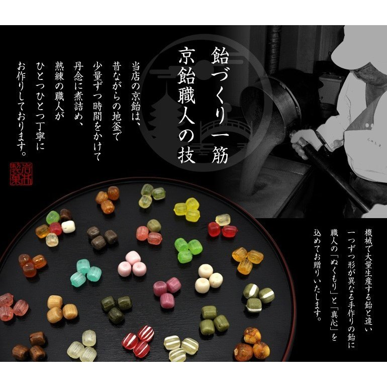 すっぱレモン塩飴|iwaiseika|04