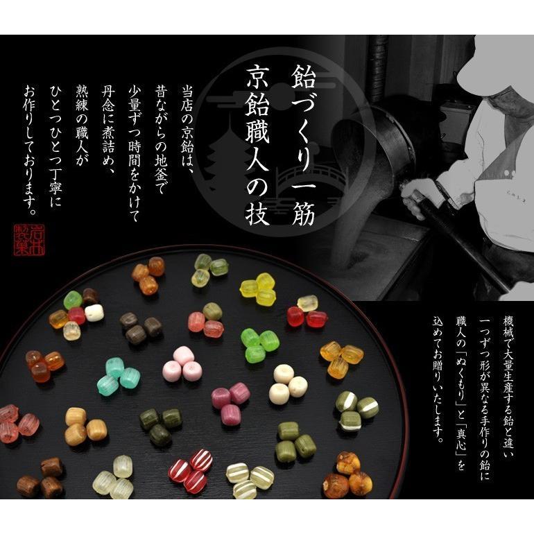父の日特別ギフト 彩り京飴セット 風呂敷包み 〜オリジナルメッセージ 【送料無料】|iwaiseika|05