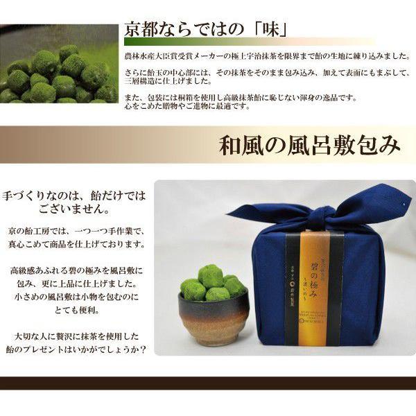 父の日 2021 プレゼント お菓子 父の日ギフト 碧の極みSE|iwaiseika|04