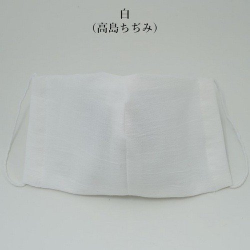 父の日 2021 父の日ギフト プレゼント のど飴 マスク セット 〜アメトマスク〜 送料無料|iwaiseika|11