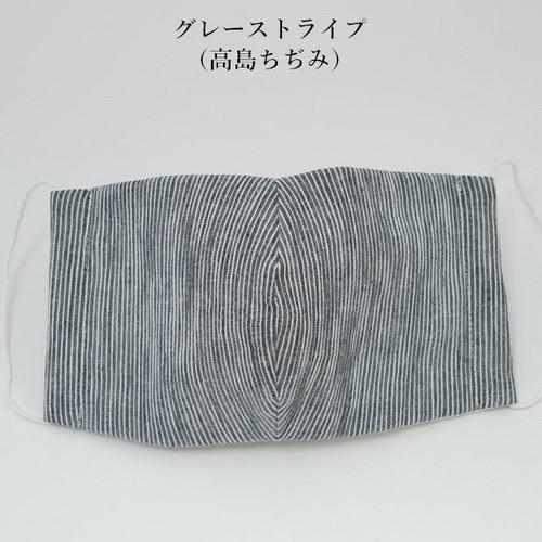 父の日 2021 父の日ギフト プレゼント のど飴 マスク セット 〜アメトマスク〜 送料無料|iwaiseika|13