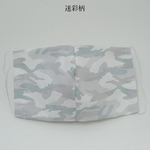 父の日 2021 父の日ギフト プレゼント のど飴 マスク セット 〜アメトマスク〜 送料無料|iwaiseika|15