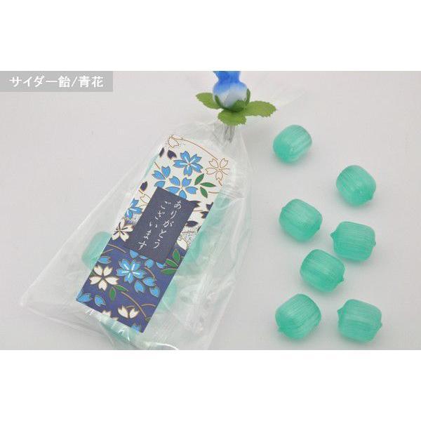父の日ギフト 父の日 プレゼント ギフト 贈りもの 京都 和菓子 飴の素キャンディーセット 送料無料 iwaiseika 02