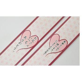 父の日ギフト 父の日 プレゼント ギフト 贈りもの 京都 和菓子 飴の素キャンディーセット 送料無料 iwaiseika 04