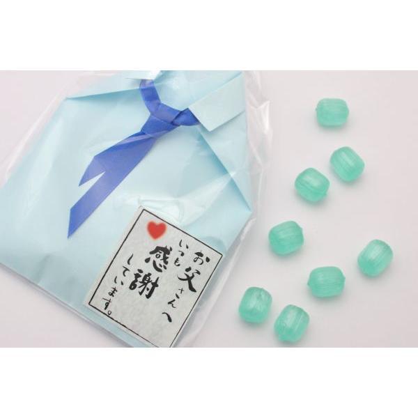 父の日 2021 プレゼント お菓子 父の日ギフト カッターシャツ キャンディー|iwaiseika|02